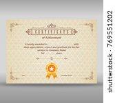 vintage beige certificate of... | Shutterstock .eps vector #769551202