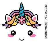 kawaii cute unicorn face...   Shutterstock .eps vector #769559332