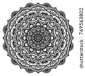 hand drawn mandala ornament | Shutterstock .eps vector #769563802