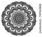 hand drawn mandala ornament   Shutterstock .eps vector #769563808
