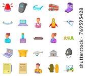 advantageous offer icons set.... | Shutterstock .eps vector #769595428