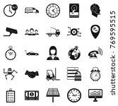 working hours icons set. simple ... | Shutterstock .eps vector #769595515