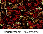 traditional russian ornament...   Shutterstock .eps vector #769596592