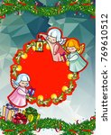 christmas holiday card with... | Shutterstock .eps vector #769610512
