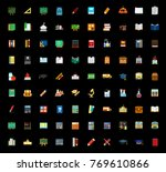 education icons set | Shutterstock .eps vector #769610866