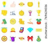 winning success icons set.... | Shutterstock .eps vector #769624036