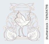 frame and bird in art nouveau...   Shutterstock .eps vector #769654798
