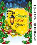 winter holiday card with... | Shutterstock .eps vector #769659475