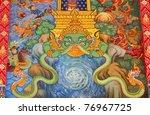 mural buddhist religion. thai... | Shutterstock . vector #76967725