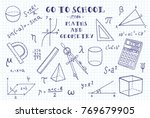 maths and geometry. hand... | Shutterstock .eps vector #769679905