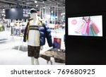 intelligent digital signage  ... | Shutterstock . vector #769680925