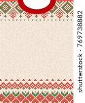 ugly sweater merry christmas... | Shutterstock .eps vector #769738882