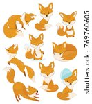 set of cartoon foxes.... | Shutterstock .eps vector #769760605