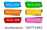 special offer sale banner for... | Shutterstock .eps vector #769771492