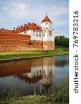 mir  belarus   august 04  2017  ... | Shutterstock . vector #769783216
