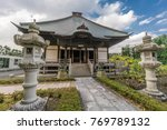 shoukoku ji temple main hall....   Shutterstock . vector #769789132