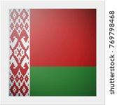 european country flag... | Shutterstock .eps vector #769798468