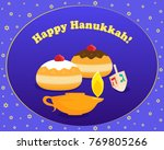 greeting card for jewish... | Shutterstock .eps vector #769805266