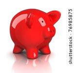 piggy bank | Shutterstock . vector #76985875