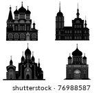 church | Shutterstock .eps vector #76988587