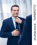 hard work. vigorous cheerful... | Shutterstock . vector #769890772