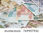 various russian banknotes... | Shutterstock . vector #769907932