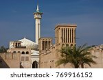 mosque and wind towers in... | Shutterstock . vector #769916152