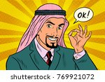 ok gesture arab businessman....   Shutterstock .eps vector #769921072