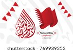 vector of national day in... | Shutterstock .eps vector #769939252