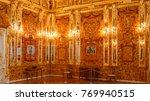 Saint Petersburg  Russia   Jan...