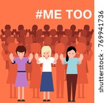 sexual harassment poster with... | Shutterstock .eps vector #769941736