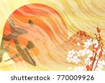 dog new year's cards mt. fuji... | Shutterstock .eps vector #770009926