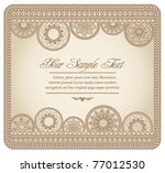 vector  hand drawn greeting... | Shutterstock .eps vector #77012530
