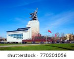 moscow  russia  10292015  the... | Shutterstock . vector #770201056