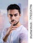 quiet. handsome bearded... | Shutterstock . vector #770214796