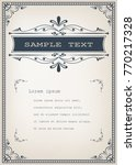 vintage frame with beautiful... | Shutterstock .eps vector #770217328