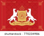 happy new year  2018 the year...   Shutterstock .eps vector #770234986