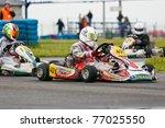 bucharest  romania   may 8 ...   Shutterstock . vector #77025550