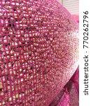 coffee beans warehouse | Shutterstock . vector #770262796