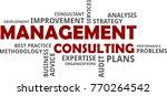 a word cloud of management... | Shutterstock .eps vector #770264542