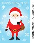 postcard new year | Shutterstock .eps vector #770305342