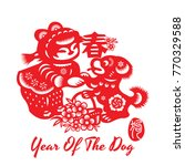 year of the dog  chinese zodiac ... | Shutterstock .eps vector #770329588