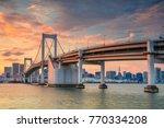 tokyo. cityscape image of tokyo ... | Shutterstock . vector #770334208