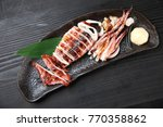 roasted whole squid | Shutterstock . vector #770358862