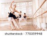 teacher of the ballet school... | Shutterstock . vector #770359948