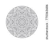 vector beautiful hand drawn... | Shutterstock .eps vector #770363686