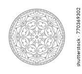 vector beautiful hand drawn... | Shutterstock .eps vector #770369302