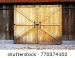 Pine Barn Door...