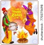 punjabi illustration for lohri... | Shutterstock .eps vector #770375698