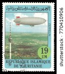 Small photo of Mauritania - stamp printed 1982, Multicolor memorable Edition with Topic Aviation and Balloons, Bicentenary of the first ascent of man into the atmosphere, Airship